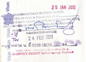 fake immigration stamp