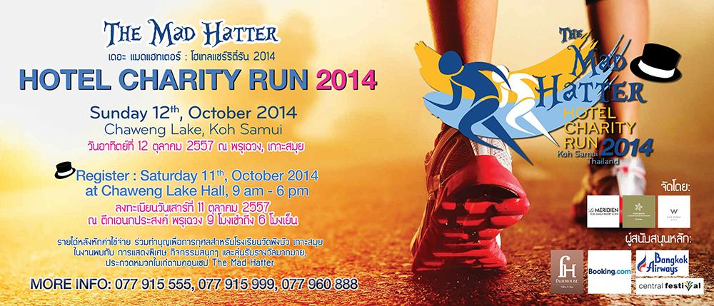 mad hatter charity run