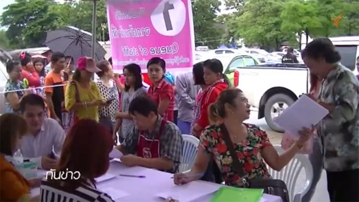 Migrant workers flock one-stop-service employment office for final registration | Samui Times