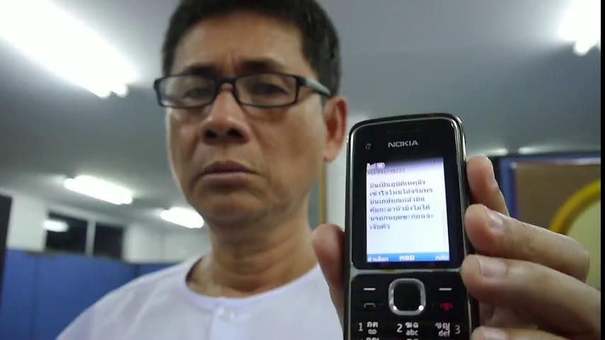 Anonymous texts threaten dads who lost sons in skydiving accident   Samui Times