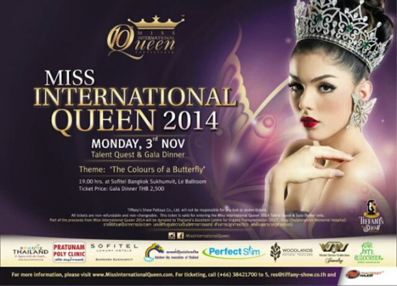 Miss International Queen – a beauty pageant with a difference | Samui Times