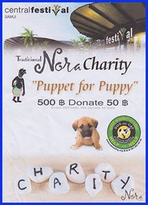 puppet for a puppy