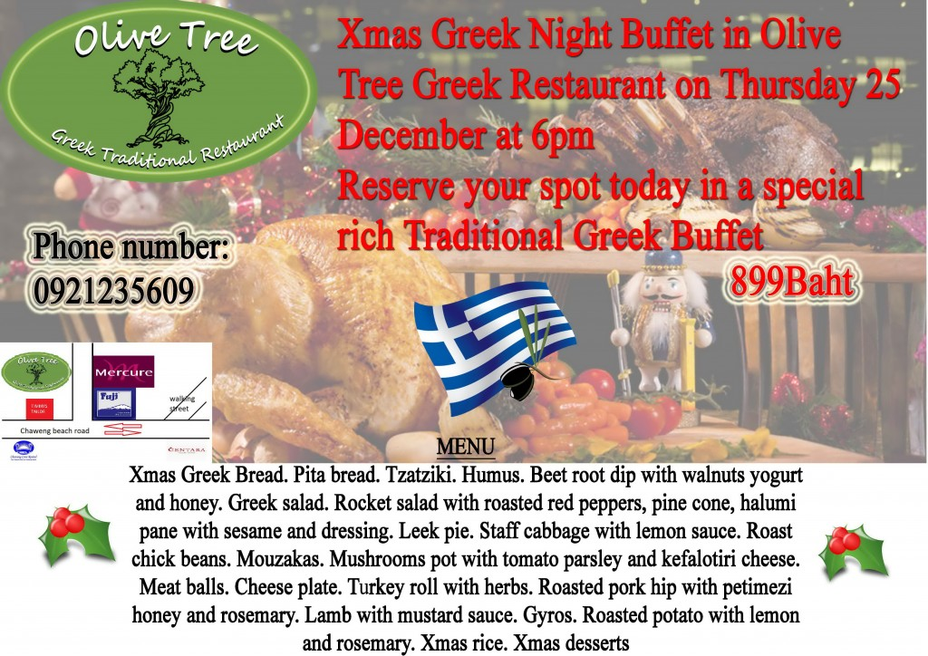 olive tree christmas buffet