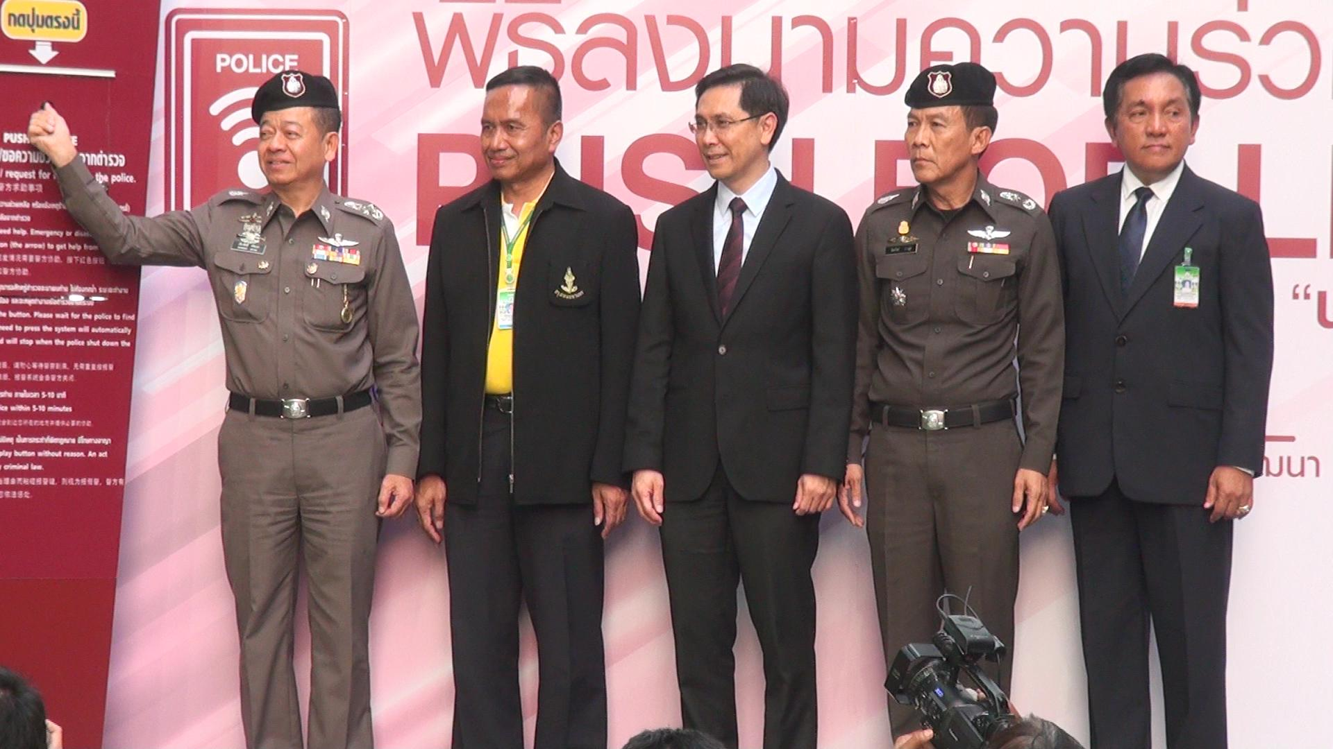 'Push for Life' Button Program officially launched at Central World | Samui Times
