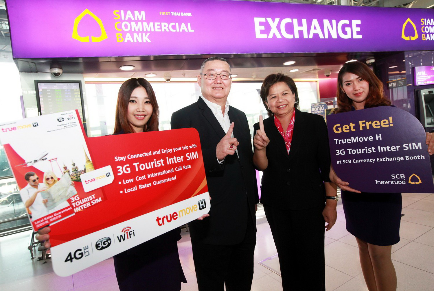 Truemove H In Collaboration With Siam Commercial Bank Is Giving Free