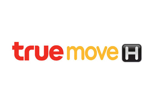 TrueMove H in collaboration with Siam Commercial Bank is giving free a Tourist SIM to travelers | Samui Times