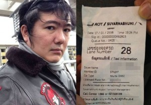 japanese man complaints about Bangkok airport