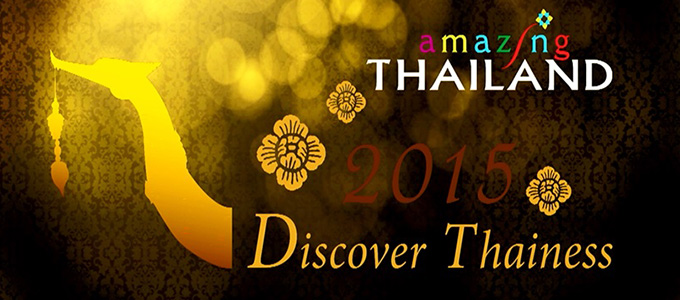 Tourism Thailand: 2015 Discover Thainess | Samui Times