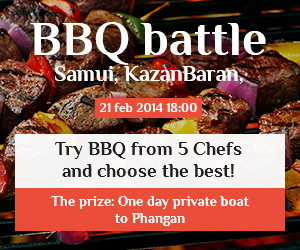 Battle of the BBQ – come and judge the great BBQ Battle at KazanBaran 21st February | Samui Times