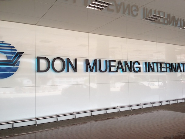 Don Mueang airport's terminal 2 to open in December | Samui Times