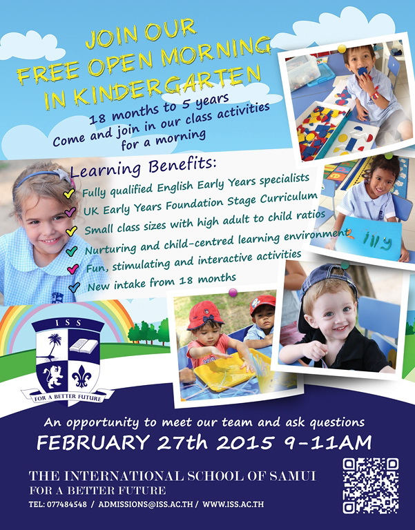 iss open day