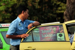 no refusal from Thai taxis