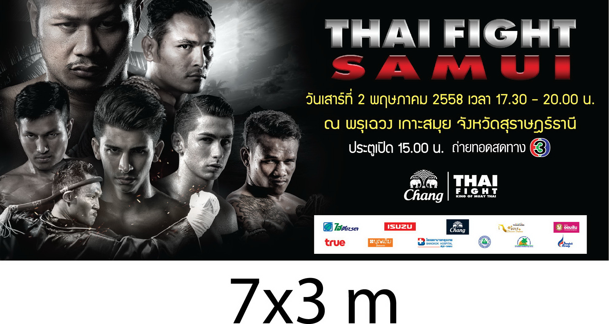 Thai Fight coming to Koh Samui on May 2nd | Samui Times