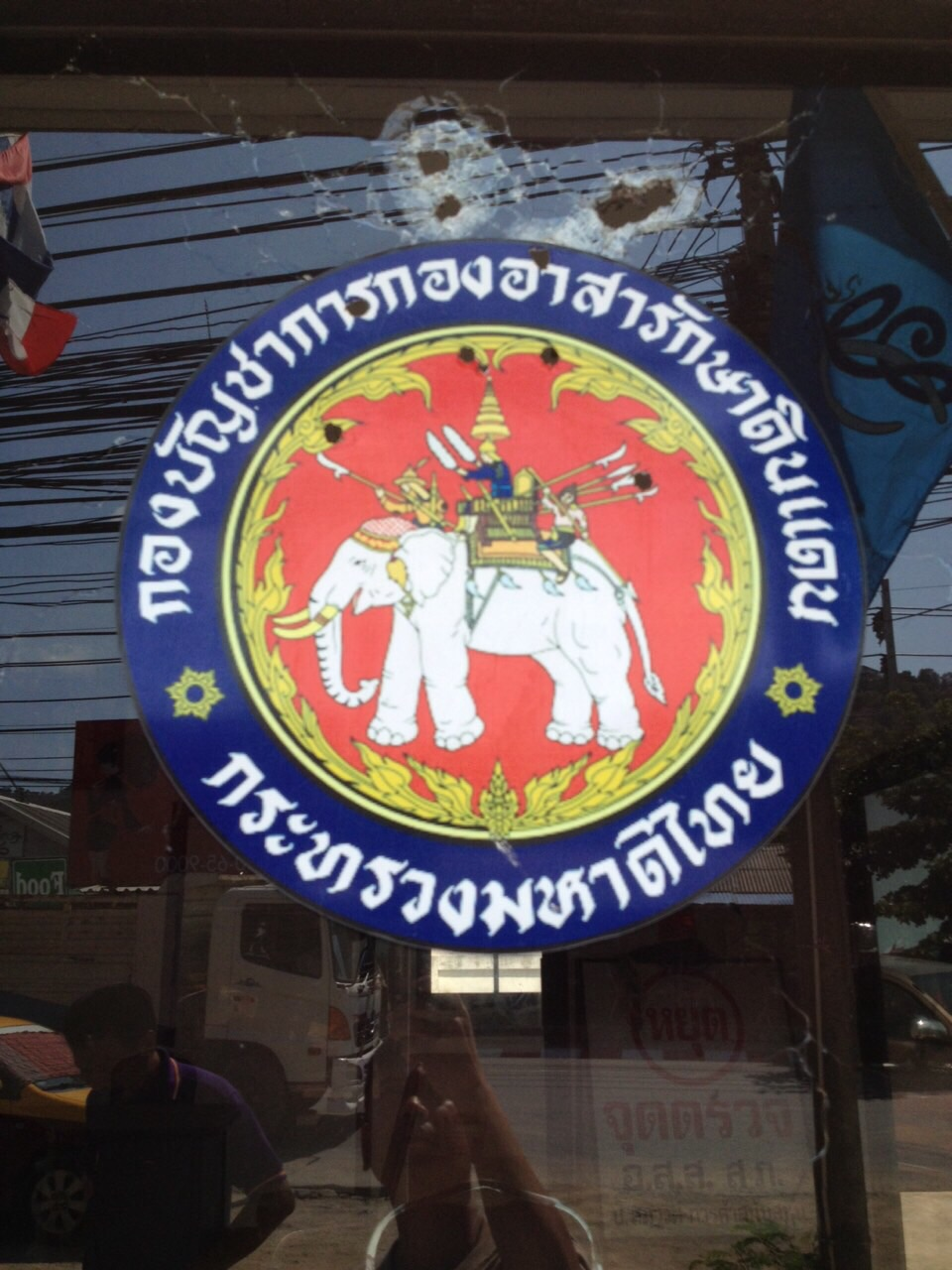 Shots fired into the Amper guard's office in Samui | Samui Times