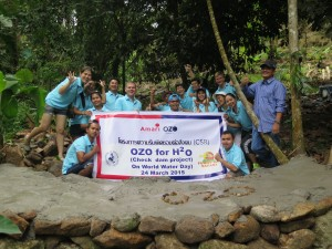 ozo chaweng build a dam
