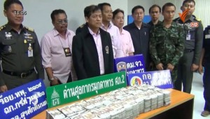 two men from laos arrested in Thailand