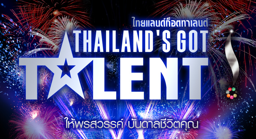 Mountain top ritual held to apologize to spirits by Thailand's Got Talent | Samui Times