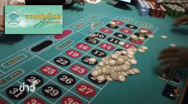 Suan Dusit Poll shows more people are against legalising casinos | Samui Times