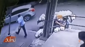 student shooting in Bangkok