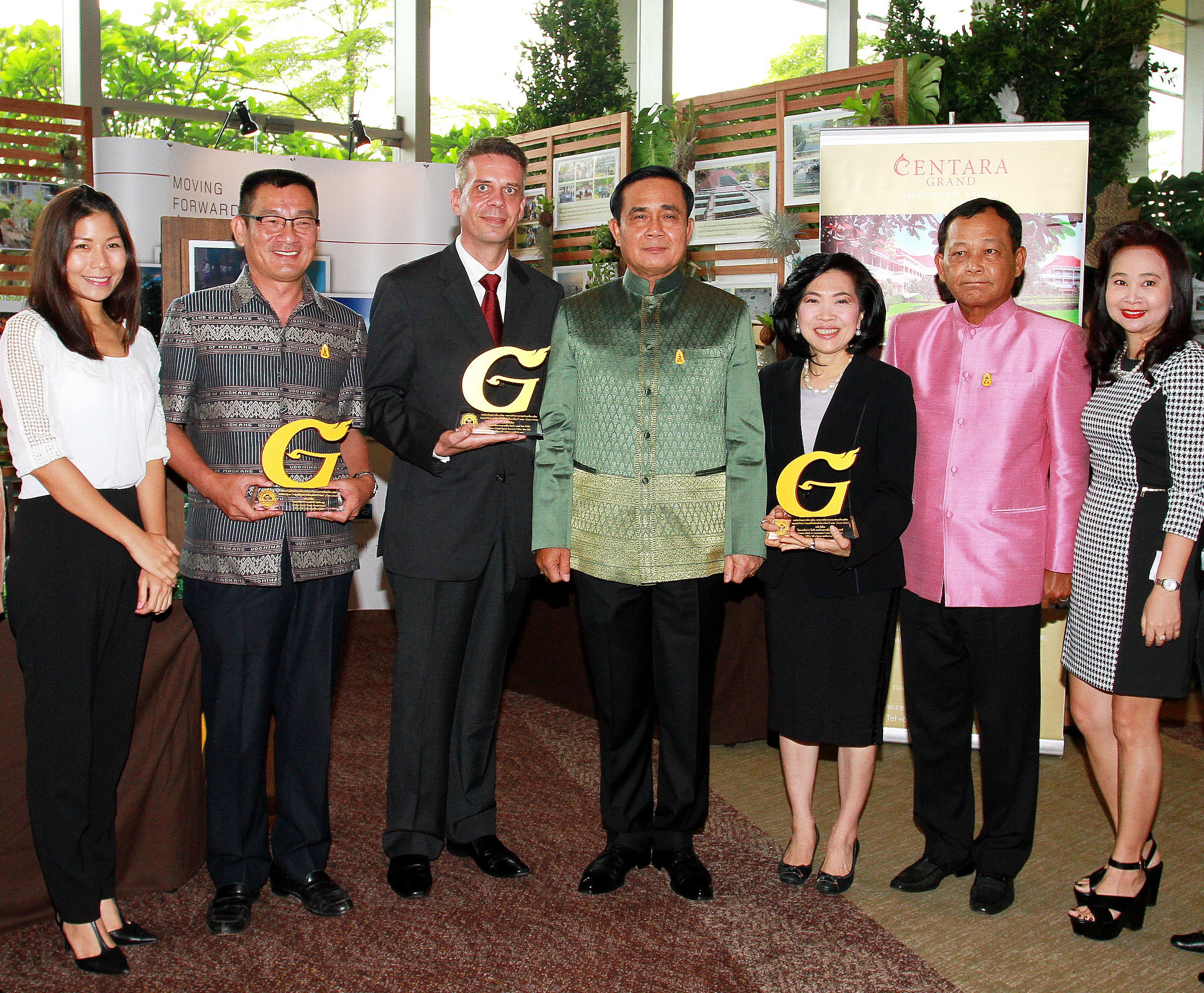 CENTARA RECOGNIZED FOR GREEN INITIATIVES | Samui Times
