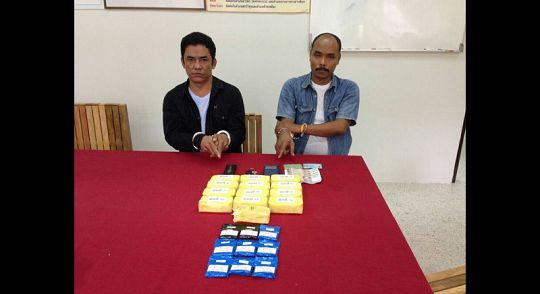 Two arrested off Phuket with 25,000 ya bah pills | Samui Times
