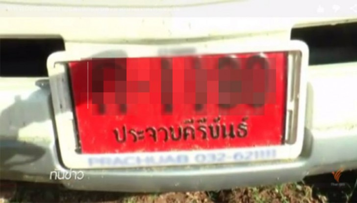 Red Number Plates in Thailand