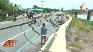road collapse Thailand