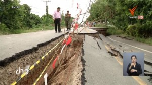 roads collapse in Thailand