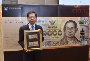 new bank note in Thailand