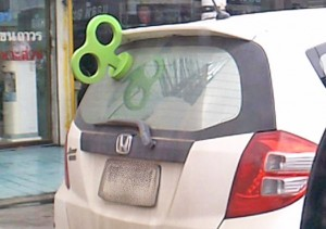 wind up car