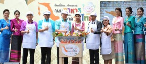 2015 discover Thainess