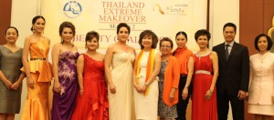 Mrs. Juthaporn Rerngronasa, TAT Deputy Governor for International Marketing – Europe, Africa, Middle East and Americas (sixth from right) presided over the press conference announcing the three finalists for the Thailand Extreme Makeover Season 2.