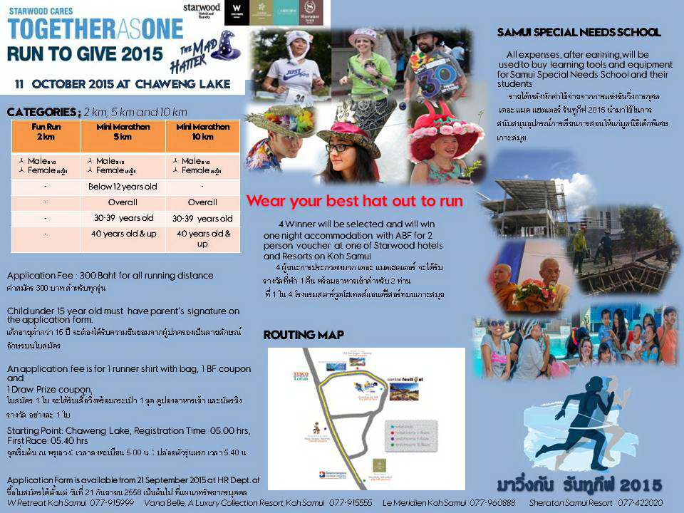 Run to give – join in with an event to help the children of the special needs school | Samui Times
