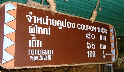 Is it time to put an end to dual pricing in Thailand? | Samui Times
