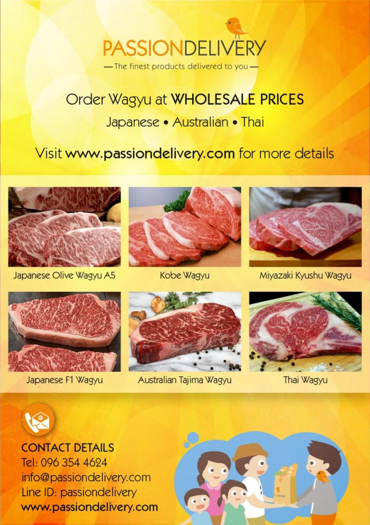 passion delivery wagyu beef