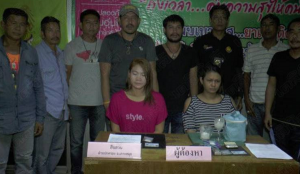 two women arrested for drug dealing in Koh Samui