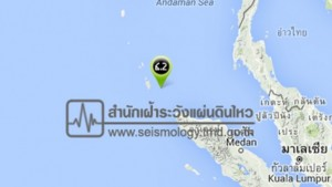 earthquake 6.2 Phuket