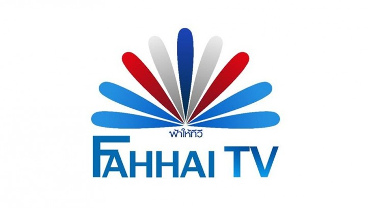 Military junta shuts down a satellite TV channel for defying Order 44 | Samui Times
