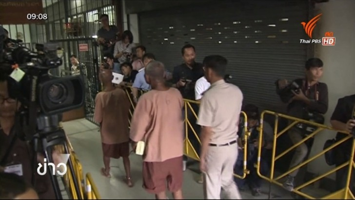 88 suspects in Rohingya human trafficking brought for criminal hearing | Samui Times