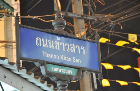 Police beef up Khaosan Road patrol for tourist safety | Samui Times