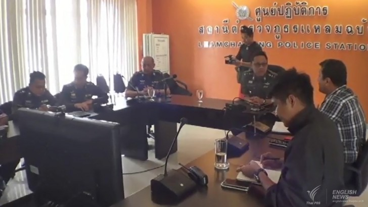 Manhunt for a motorcycle gang which killed a police volunteer   Samui Times