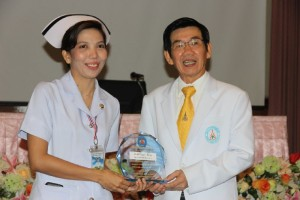 nurse gets award