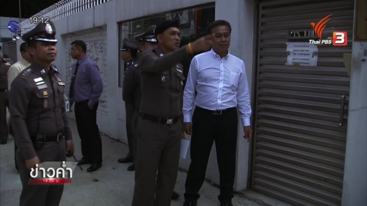 Security stepped up at Indonesian embassy in Bangkok | Samui Times