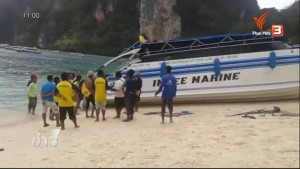 tourists get injured in dodgy speedboat incident