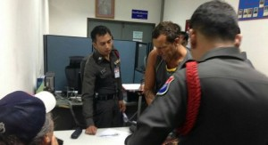 Brit arrested in Phuket
