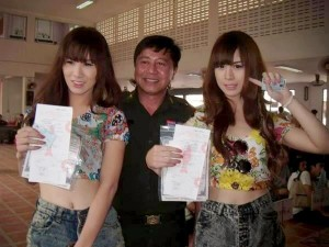 how to treat a ladyboy
