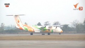 nok air nearly hits building