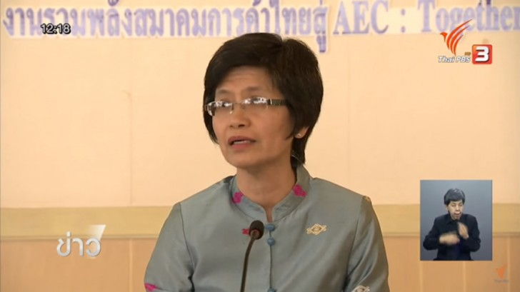 Thais warned not to act as nominees of alien businessmen | Samui Times