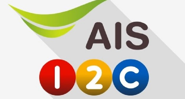 Court gives AIS one month to migrate 400,000 2G subscribers | Samui Times