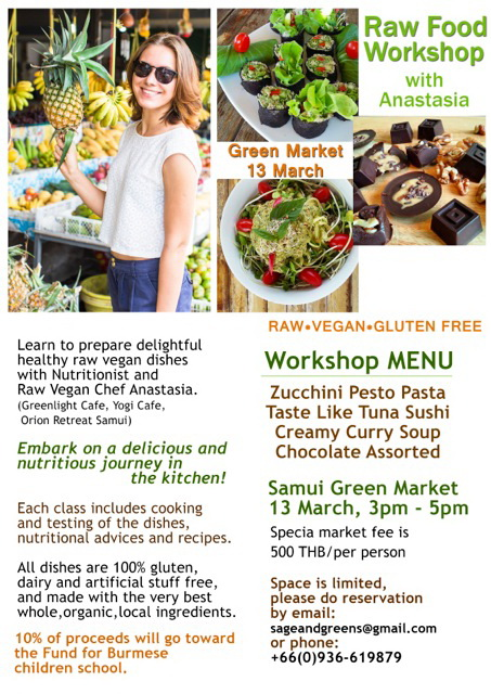 GreenMarketWorkshop
